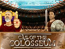 Онлайн-слот Зов Колизея